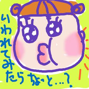 Cocolog_oekaki_2010_10_03_02_45