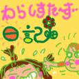 Cocolog_oekaki_2009_10_15_14_08