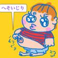 Cocolog_oekaki_2009_10_15_14_59