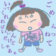Cocolog_oekaki_2009_10_16_23_02