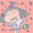 Cocolog_oekaki_2009_10_17_01_28