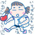 Cocolog_oekaki_2009_10_17_13_59