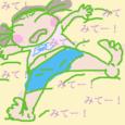 Cocolog_oekaki_2009_10_19_01_14
