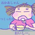 Cocolog_oekaki_2009_10_19_22_53