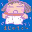 Cocolog_oekaki_2009_10_27_00_22