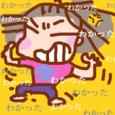 Cocolog_oekaki_2009_10_27_23_55