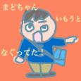 Cocolog_oekaki_2009_10_28_23_25