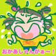 Cocolog_oekaki_2009_10_31_01_27