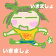 Cocolog_oekaki_2009_10_31_01_47