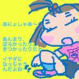 Cocolog_oekaki_2009_10_31_22_36