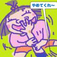 Cocolog_oekaki_2009_11_04_23_38