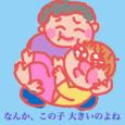 Cocolog_oekaki_2009_11_09_01_39