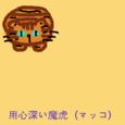 Cocolog_oekaki_2009_11_09_02_40