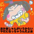 Cocolog_oekaki_2009_11_09_23_48