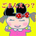 Cocolog_oekaki_2009_12_30_18_26