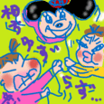 Cocolog_oekaki_2009_12_30_22_29