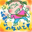 Cocolog_oekaki_2010_01_16_00_41