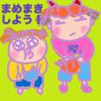 Cocolog_oekaki_2010_02_05_01_57