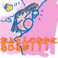 Cocolog_oekaki_2010_02_05_02_14