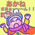 Cocolog_oekaki_2010_02_08_23_58