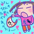 Cocolog_oekaki_2010_02_18_01_35