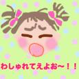 Cocolog_oekaki_2010_02_18_01_48
