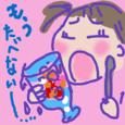 Cocolog_oekaki_2010_02_23_06_32