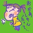 Cocolog_oekaki_2010_02_26_02_37