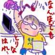 Cocolog_oekaki_2010_03_01_01_34