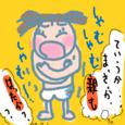Cocolog_oekaki_2010_03_02_00_27