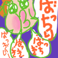 Cocolog_oekaki_2010_04_03_06_04