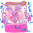 Cocolog_oekaki_2010_04_07_00_02