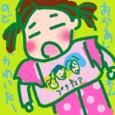 Cocolog_oekaki_2010_04_16_02_40