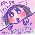 Cocolog_oekaki_2010_04_17_00_09
