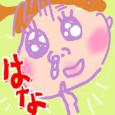 Cocolog_oekaki_2010_05_02_14_46