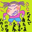 Cocolog_oekaki_2010_05_02_14_53