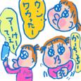 Cocolog_oekaki_2010_05_02_15_04